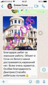 photo_2020-10-30_11-58-37